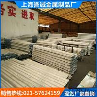 6063O鋁板  包裝鋁板專用批發