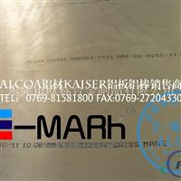 6061拉丝手机铝板