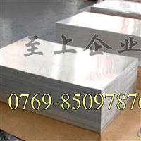 2024进口耐磨铝板 2024铝薄板