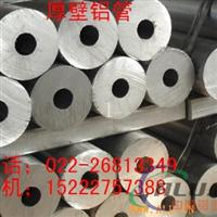 铝合金管 6063铝管规格