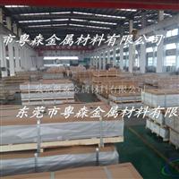 5052超寬超長鋁板