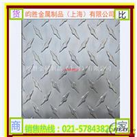 花纹铝板    1050用途广泛  材料1050