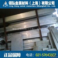 3004合金铝型材