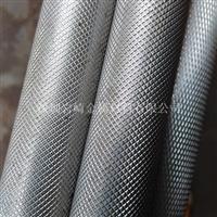 手電筒外殼方形網紋滾花鋁管廠家