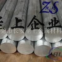 2017进口铝棒 2017高硬度铝合金棒