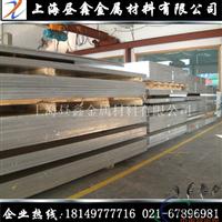 6061T6铝合金板材 现货任意切割