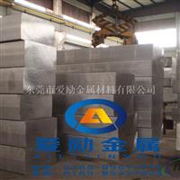 進口YH75模具鋁合金板