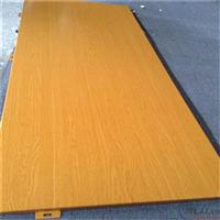 供应氟碳铝单板雕花铝单板
