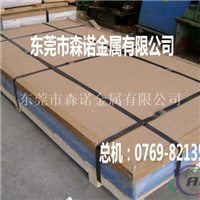 2A12航空铝板