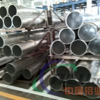 5052鋁管現貨 6063鋁管規格