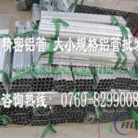 批發6061硬鋁模具材料