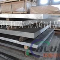 AlZn6CuMgZr铝板