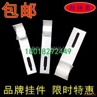 八字K型瓷砖干挂件扣件挂钩