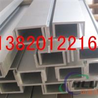 6061矩形铝管现货 6063铝管规格
