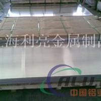 AlZn1MgCu0.5铝板