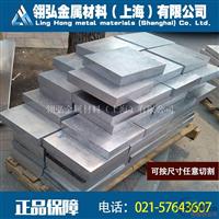 6082高精密铝板