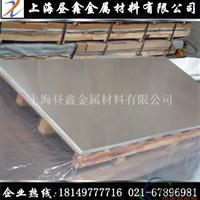零售2017T4铝板