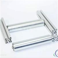 流水线生产加工工业铝型材