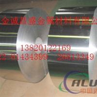 6063厚壁铝合金管 6063铝管规格