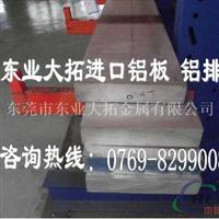 销售氧化6013铝板价格