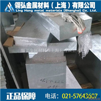 6101高精密铝板