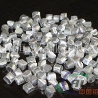 铝粒及铝棒
