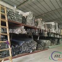 供应隔断材料   高隔间铝材