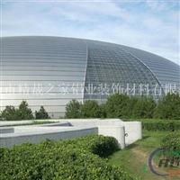 铝单板生产厂家供应氟碳漆铝单板