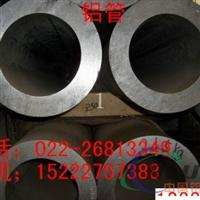 6063空心铝管 6063铝管规格