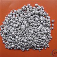 1030目脱氧铝粒清洁剂专用产品