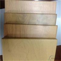 供应铝单板规格铝单板规格尺寸
