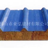铝合金岩棉夹心瓦1050