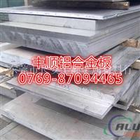 批發6063鋁板