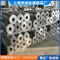 长期批发铝合金 6066可定做铝管