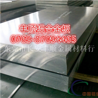 6063T6铝合金板
