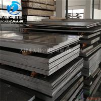 QC10铝板QC10铝板厂家