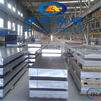 进口高硬度铝板、7A09铝合金板