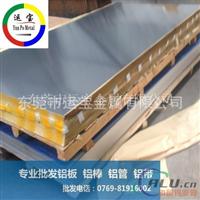国标5083H112铝板价格