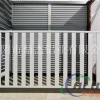 供應裝飾百葉鋁型材,陽臺護欄百葉