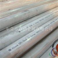 6063氧化铝棒