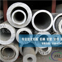 2A05铝合金 进口美铝2A05铝管