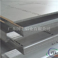 2A12高硬度鋁板廠家