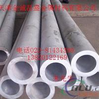 6065鋁合金管 6063鋁管價格