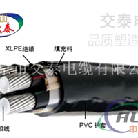 YJHLV(ZCTC90)铝合金电缆