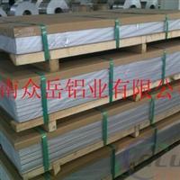 蘇州拉伸鋁板生產廠家
