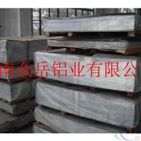 天津3003鋁板理論價格