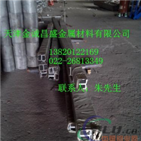 1060空心铝管6063铝管价格