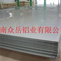 武汉0.5mm铝板厂家报价