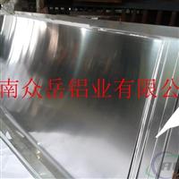 深圳防腐鋁板厚度