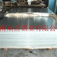 高純鋁板市場價格